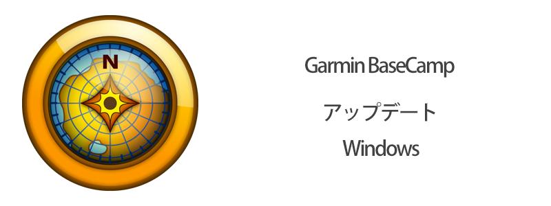 GARMIN BaseCamp