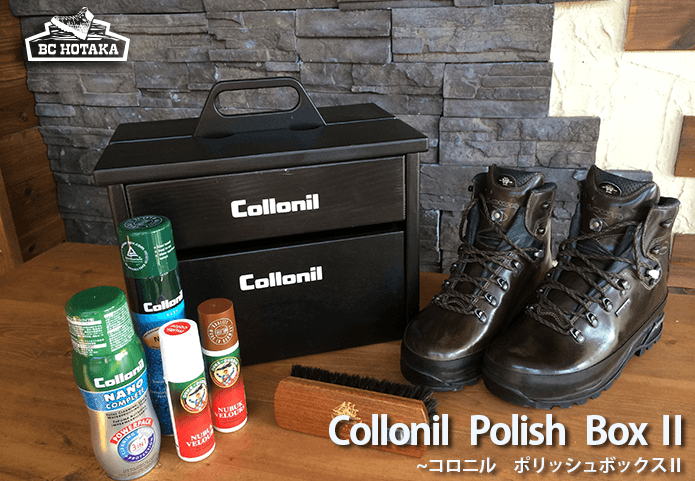 collonil Polish Box